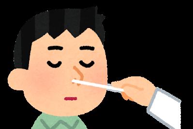 medical_influenza_kensa (1)